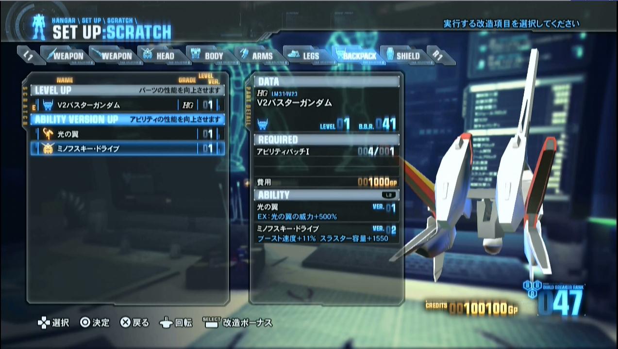 GBreaker2_12_012.jpg