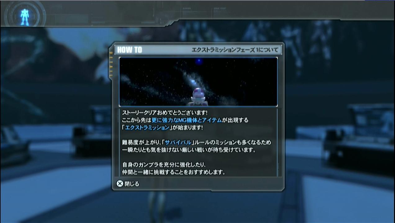 GBreaker2_15_010.jpg