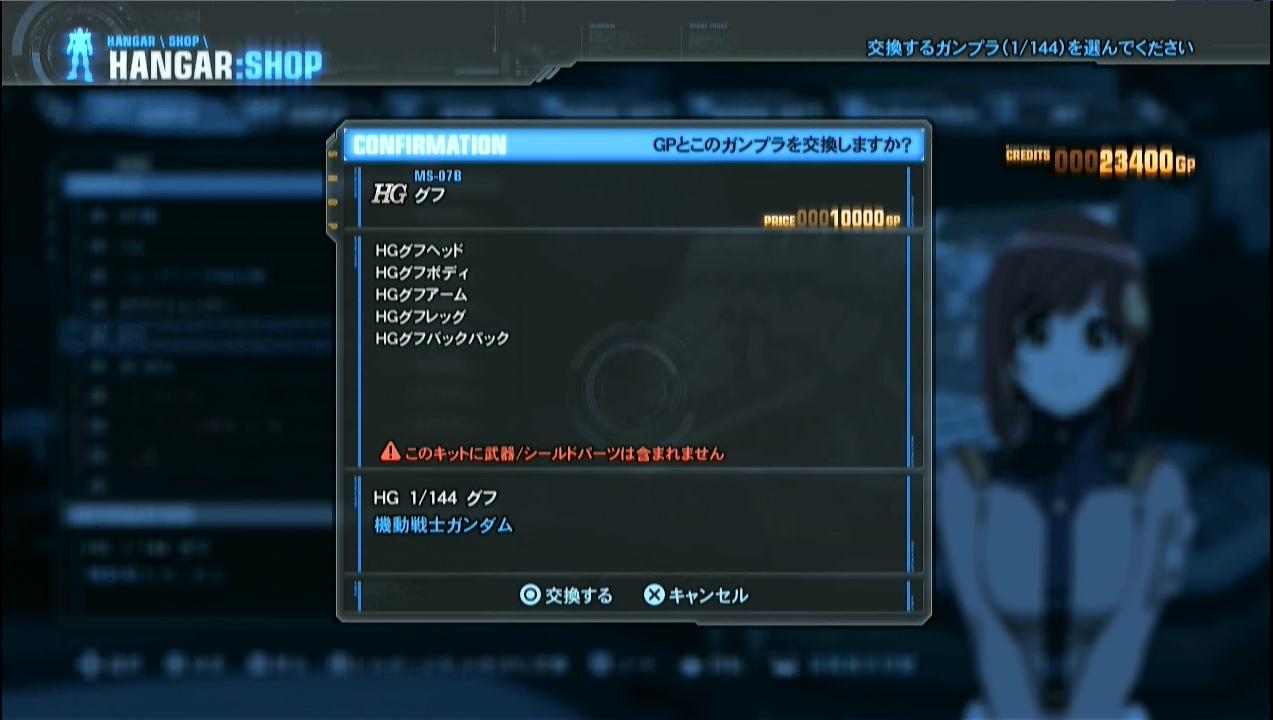 GBreaker2_3_006.jpg