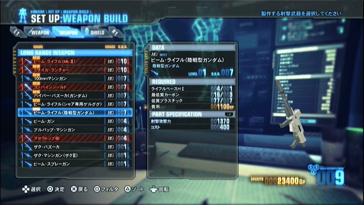 GBreaker2_3_009.jpg