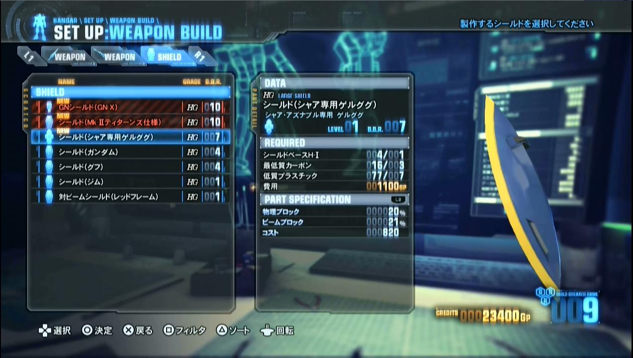 GBreaker2_3_010.jpg