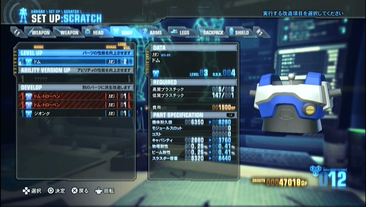 GBreaker2_4_001.jpg