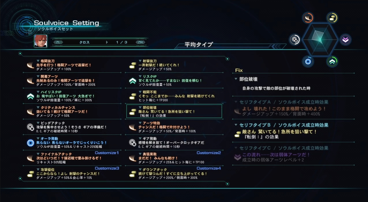 XenoX0_2_012.jpg