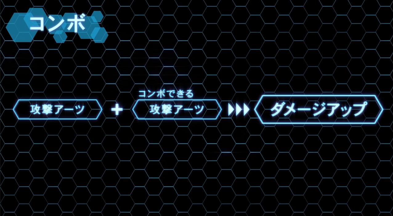 XenoX0_2_013.jpg
