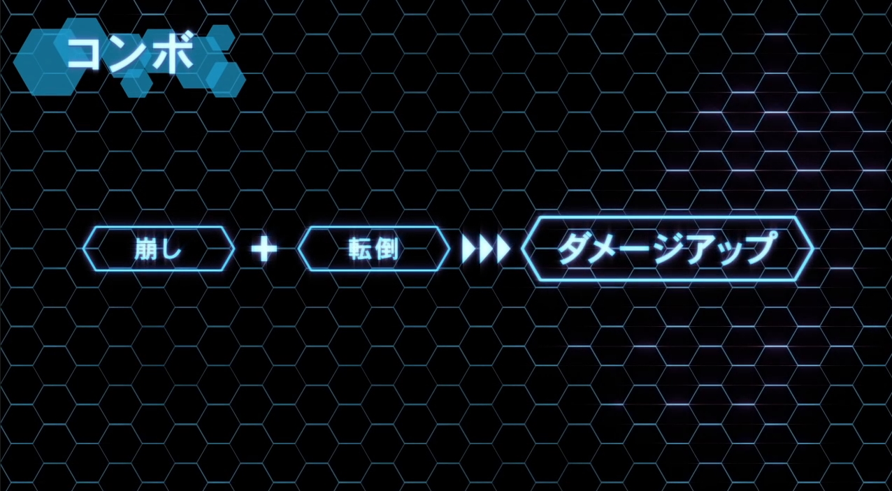 XenoX0_2_015.jpg