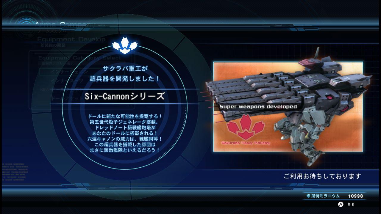 XenoX15_028.jpeg