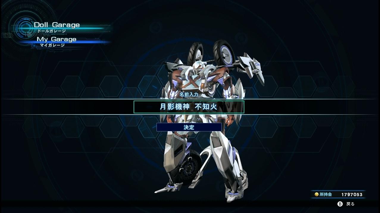 XenoX17_011.jpg