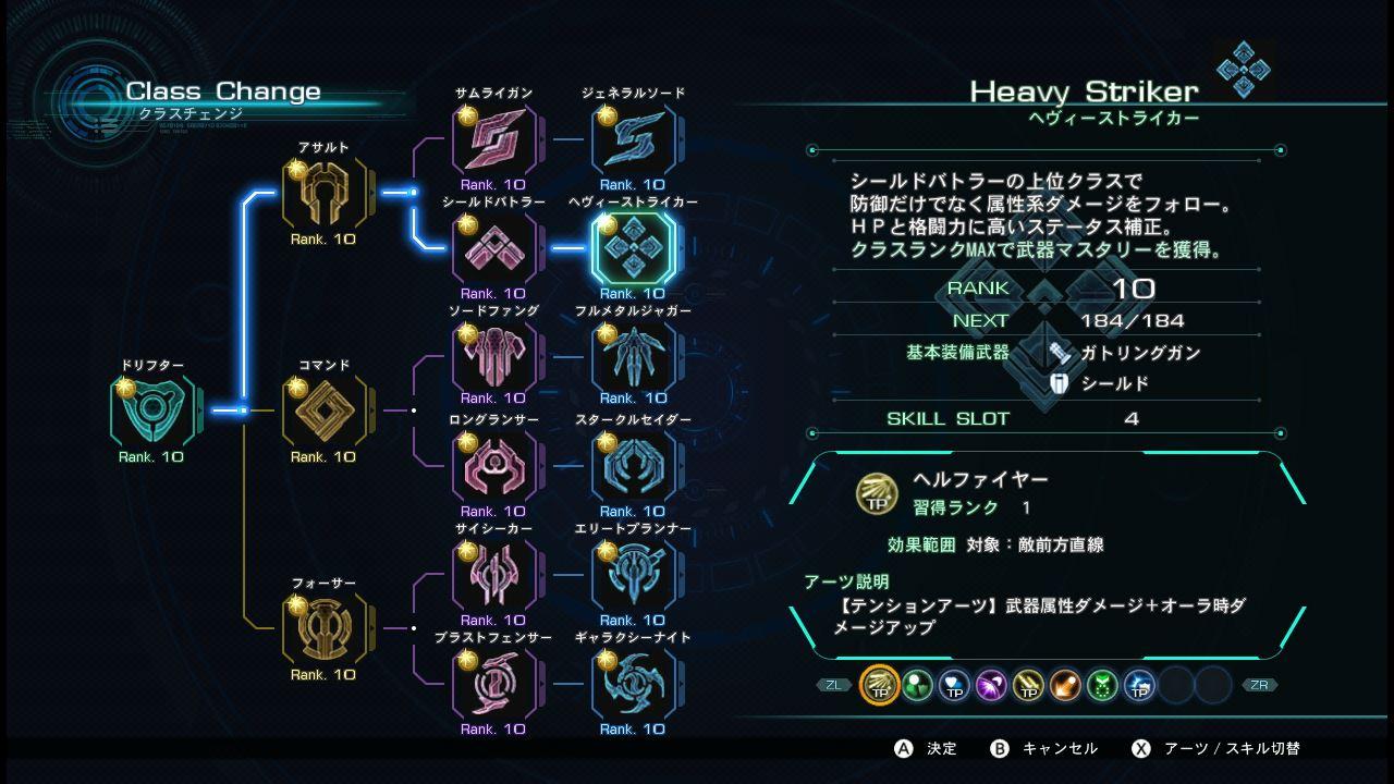 XenoX17_024.jpeg