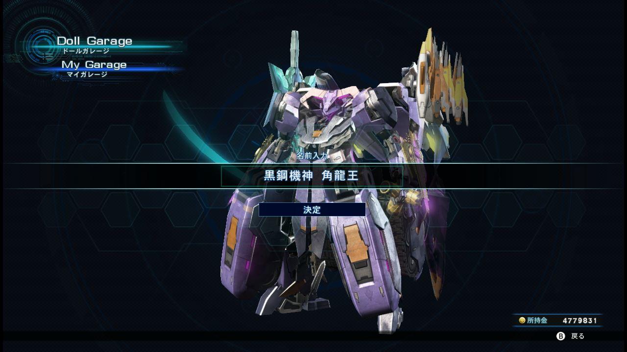 XenoX18_011.jpeg