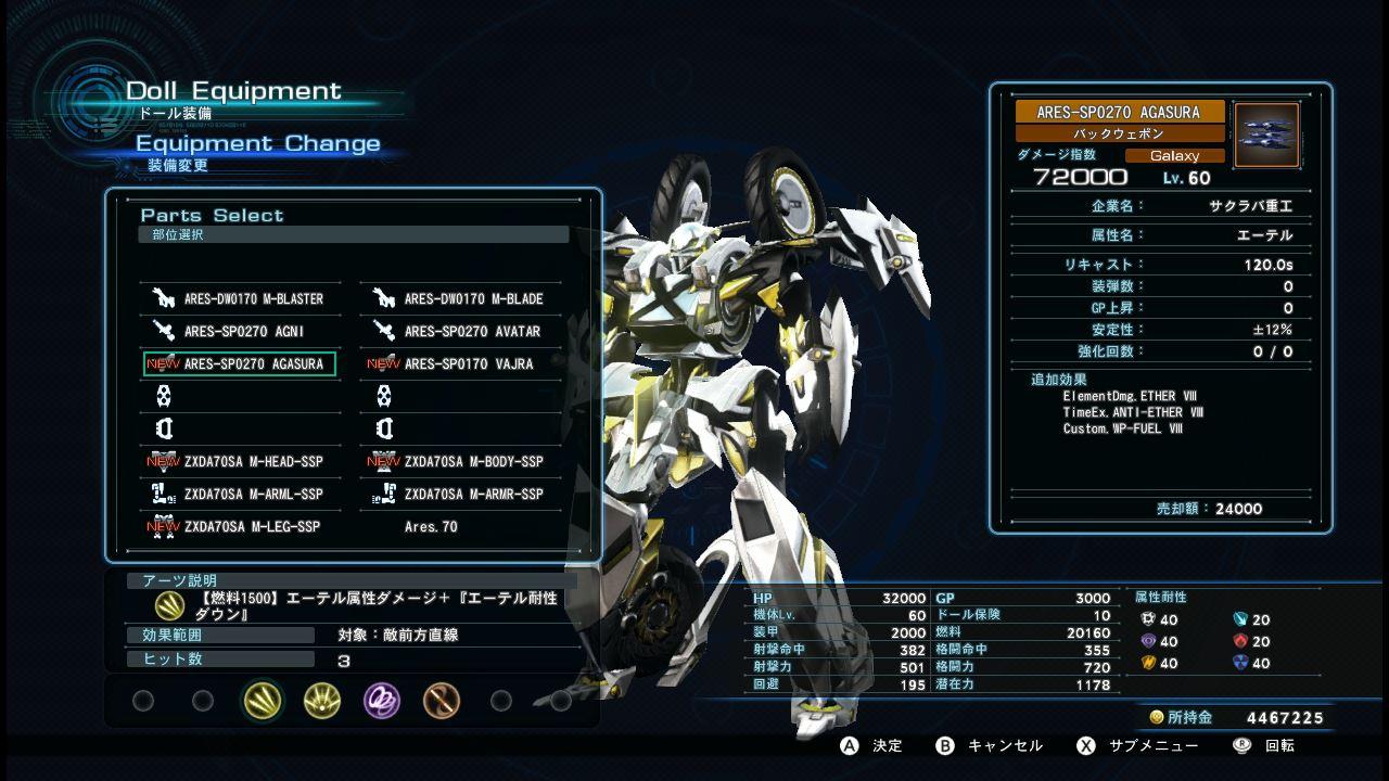 XenoX18_015.jpeg