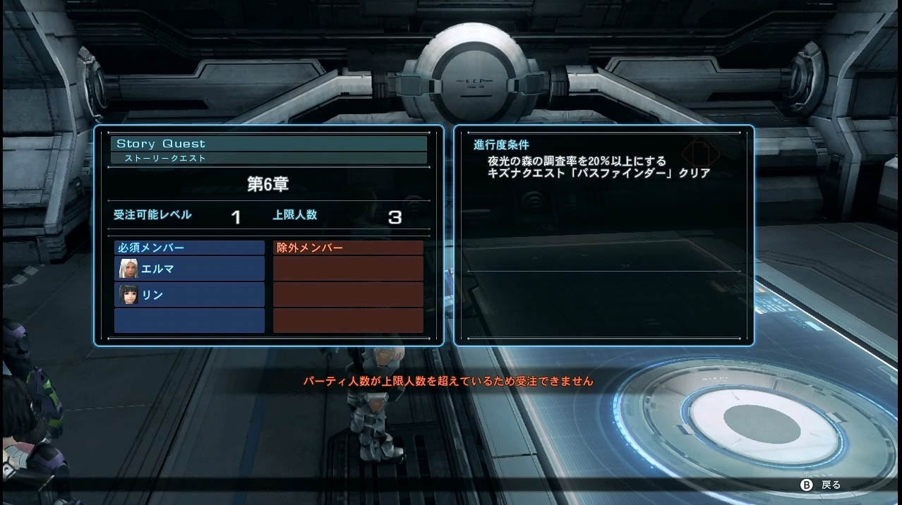 XenoX5_038.jpg