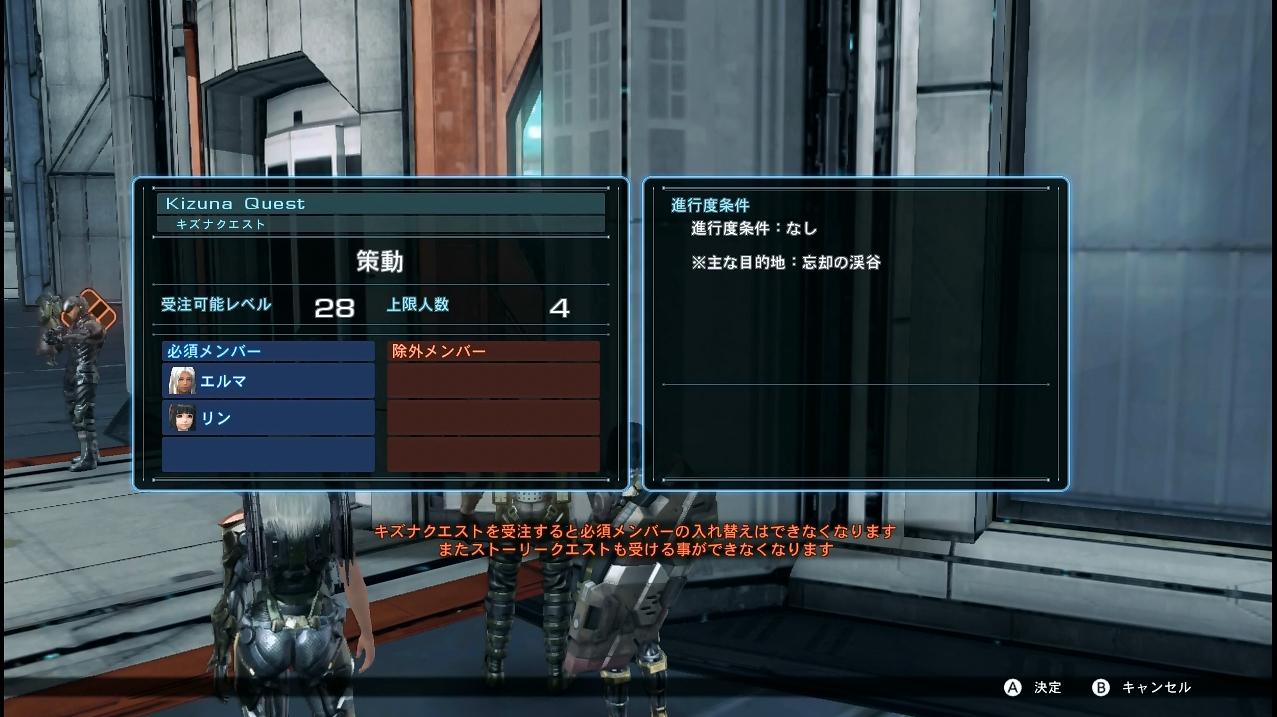 XenoX9_002.jpg