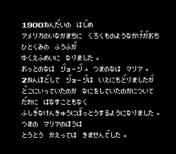 mother1_1_003.jpg
