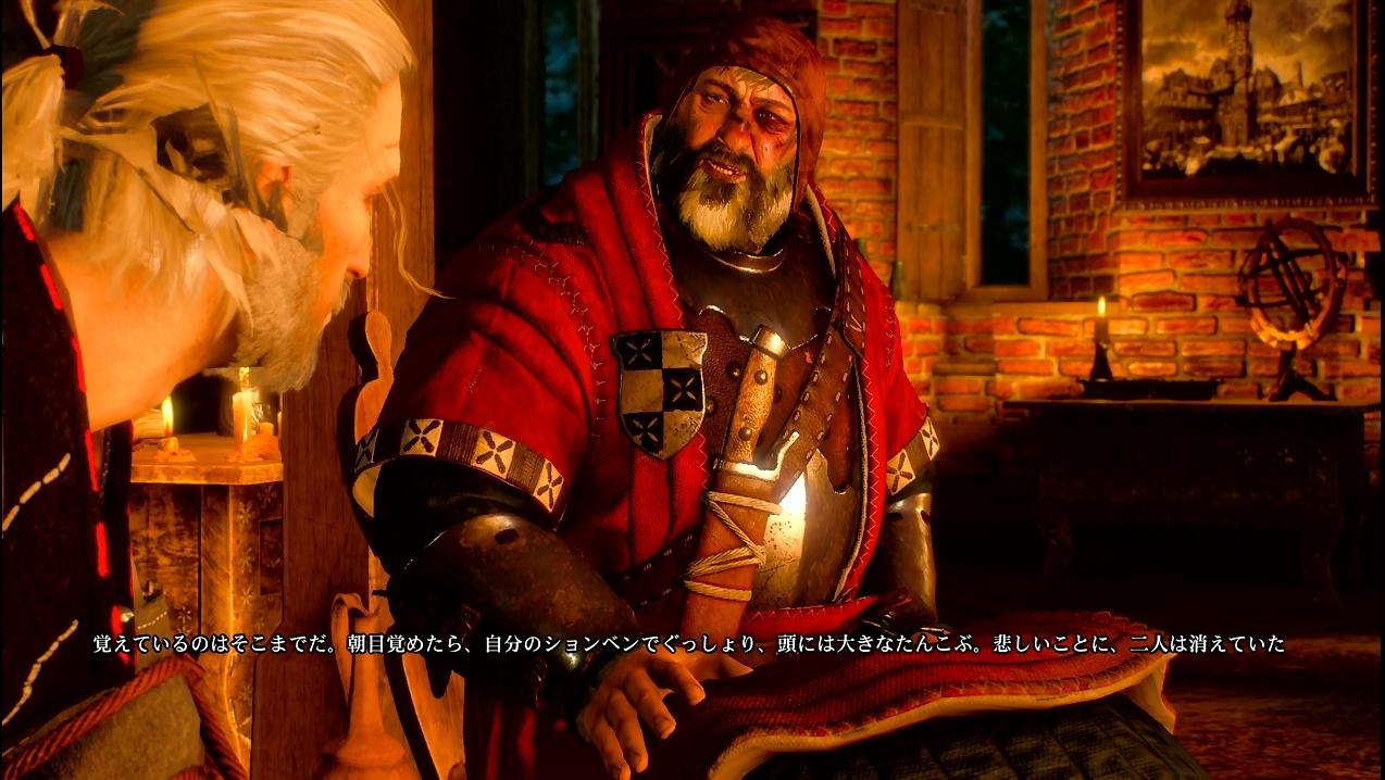 witcher14_057.jpg