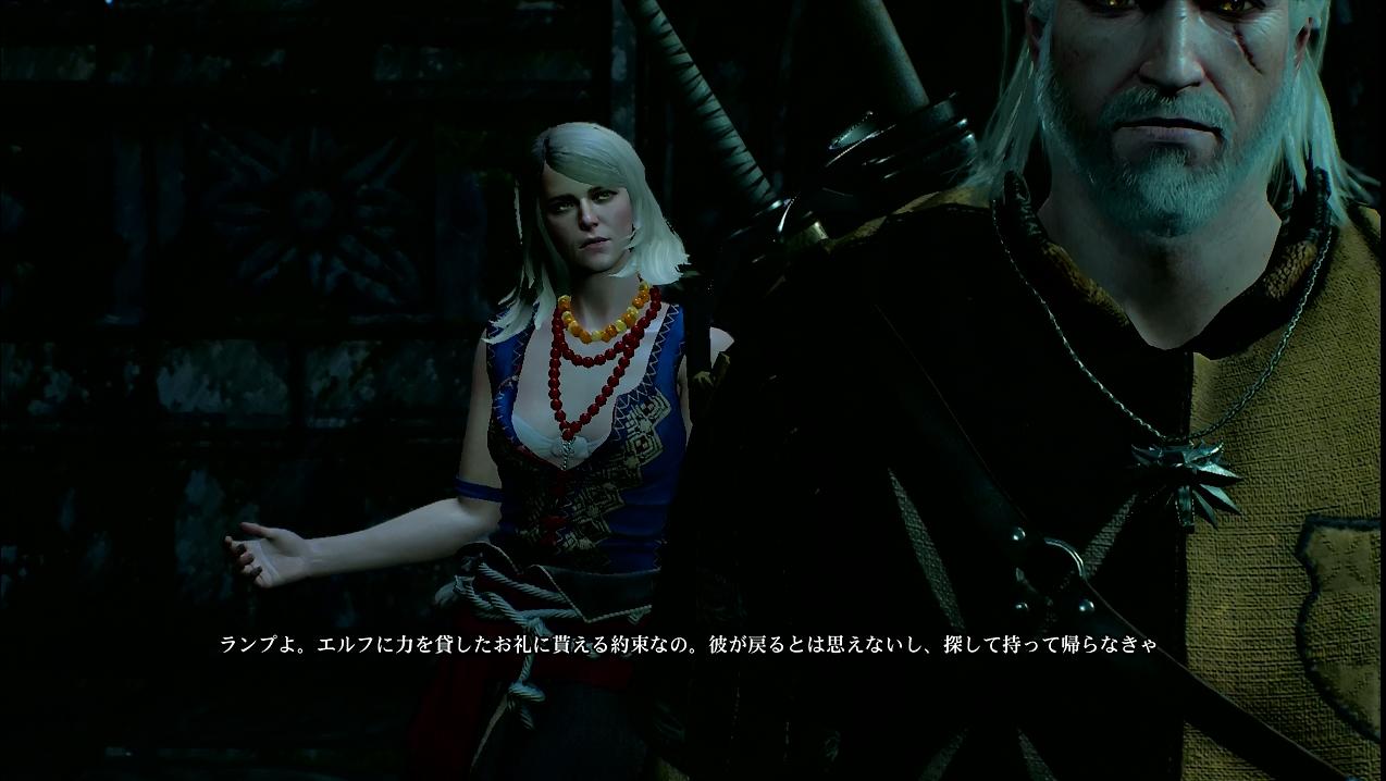 witcher18_117.jpg
