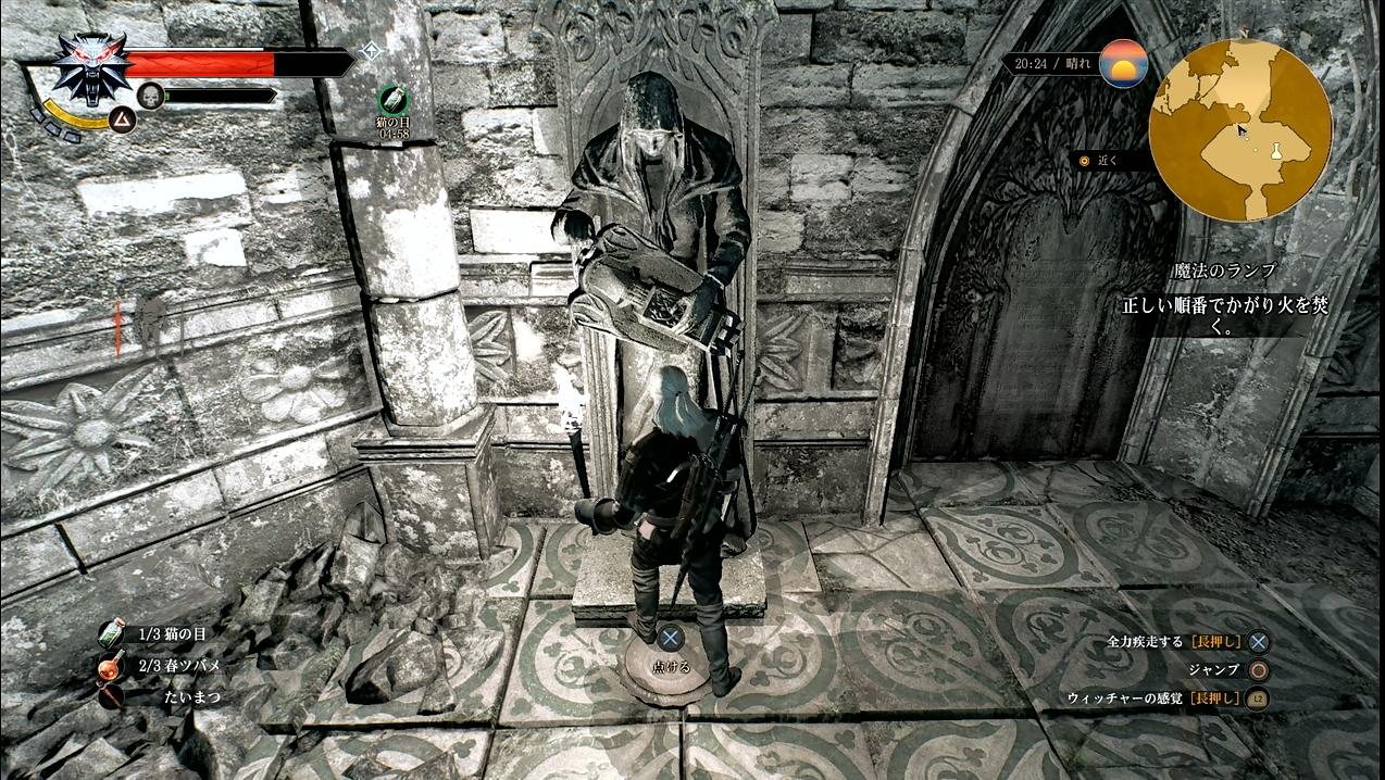 witcher18_124.jpg