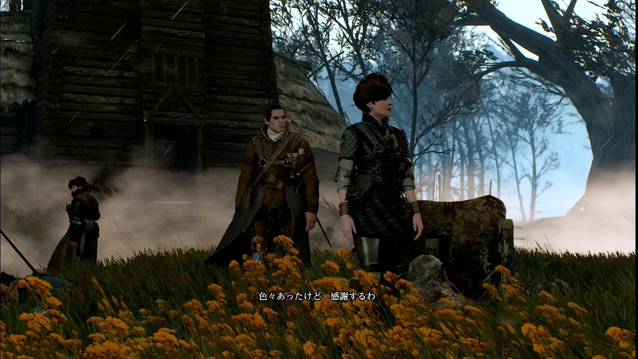 witcher22_109.jpg