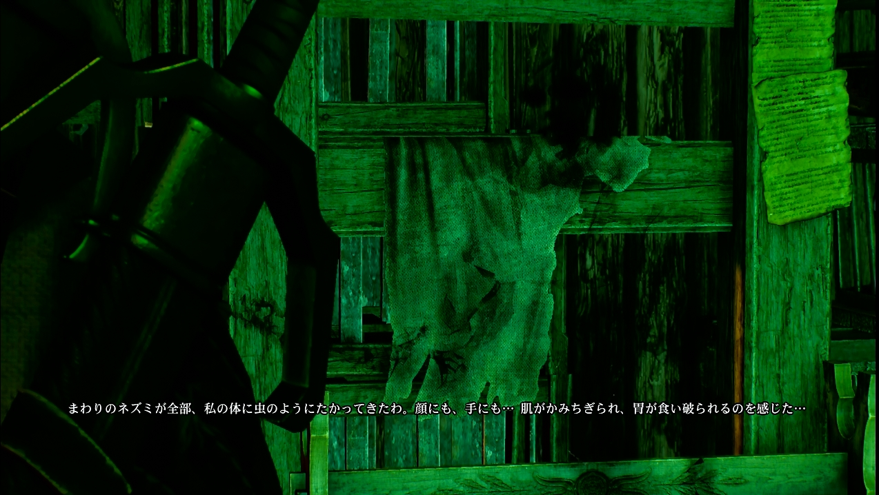 witcher22_177.jpg