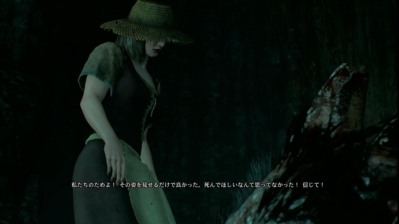 witcher23_086.jpg