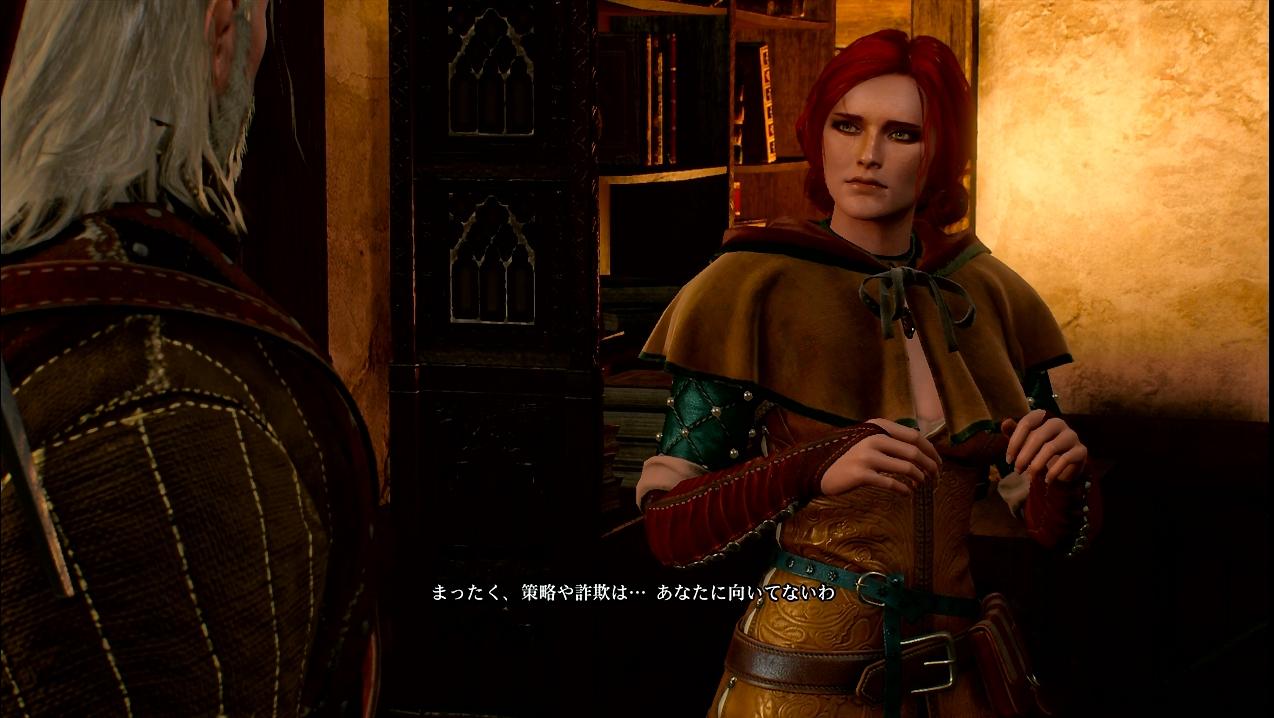 witcher26_072.jpg