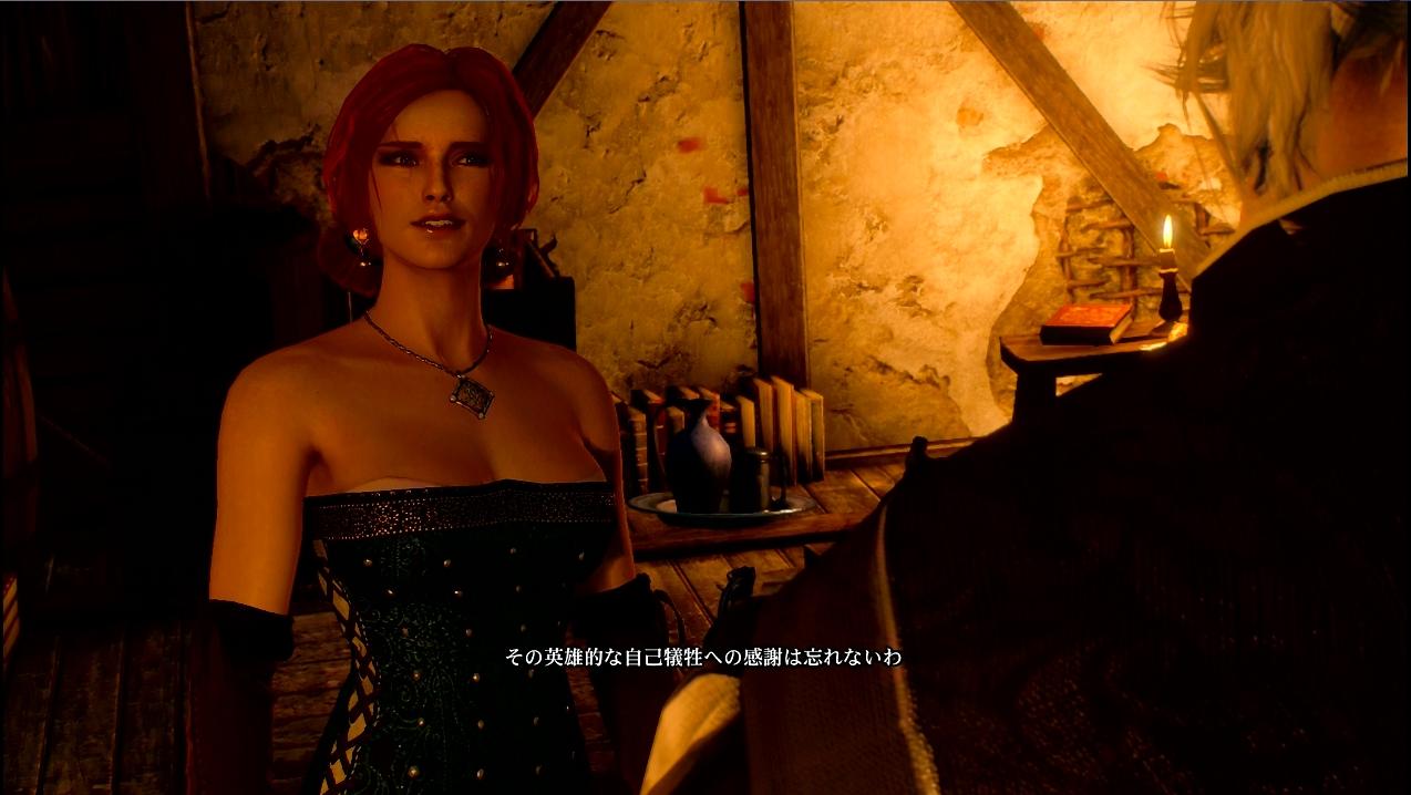 witcher28_006.jpg