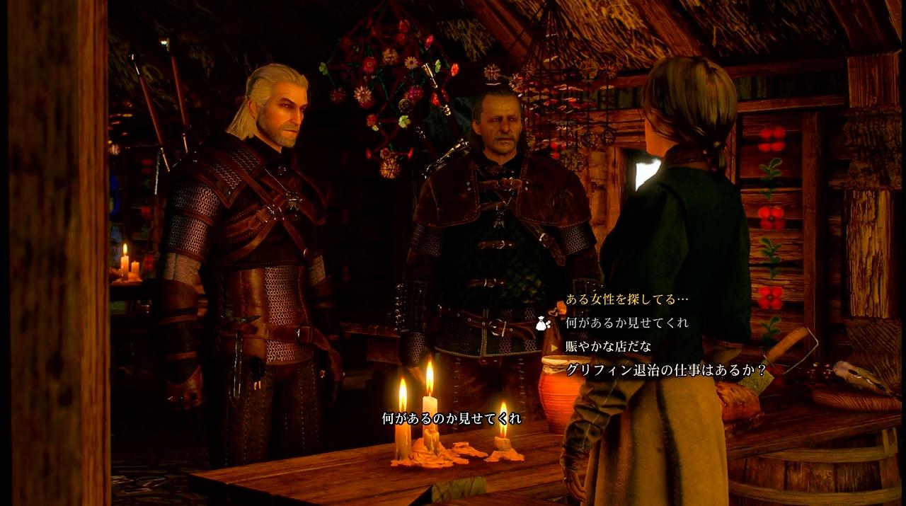 witcher2_022.jpg
