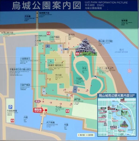 烏城公園案内図
