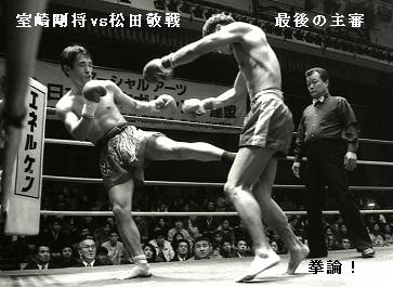 19960209李昌坤18