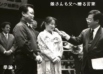 19960209李昌坤16
