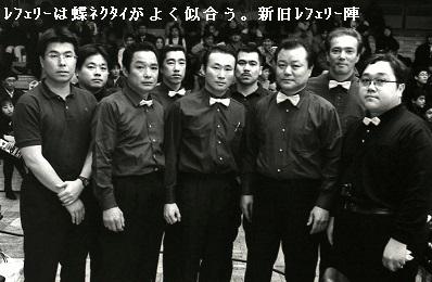 19960209李昌坤19