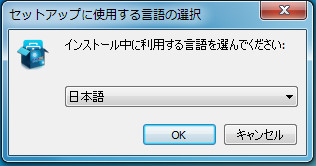 2014122322450234a.jpg