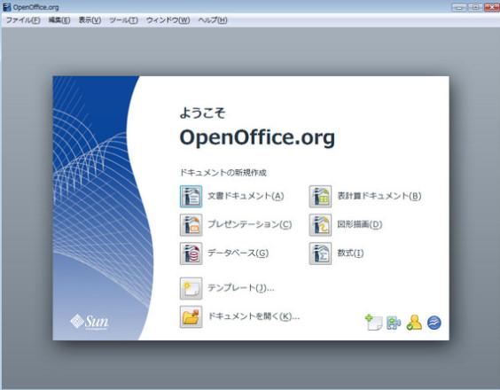 OpenOfficeorg.jpg