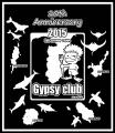 ジプシークラブ