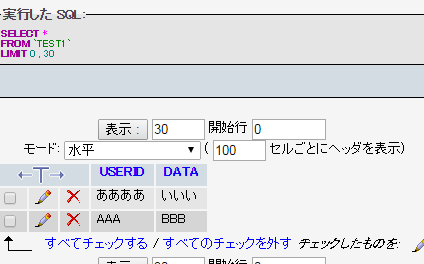 20150608_01.png