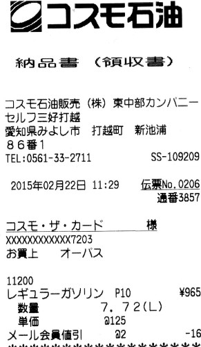 201502221510148c7.jpg