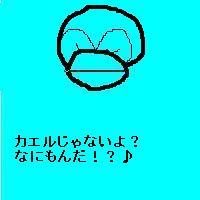 20150316193717414.jpg