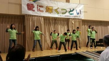 earoainikagayaku2014b.jpg