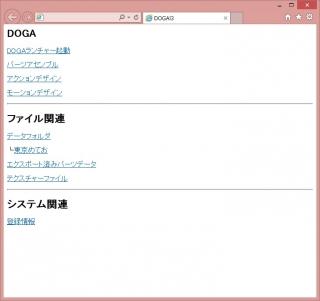 DOGAL.jpg