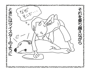 羊の国のラブラドール絵日記シニア!!「マルチタスキング」2