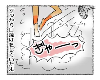 羊の国のラブラドール絵日記シニア!!「サンプル画像」4