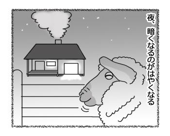 羊の国のラブラドール絵日記シニア!!「寒い季節の利点」2