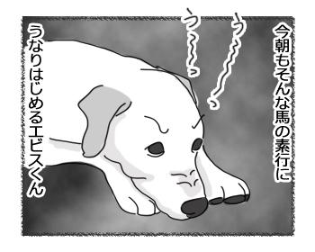 羊の国のラブラドール絵日記シニア!!「説得力の欠如」2