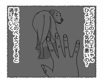 27042015_2.jpg