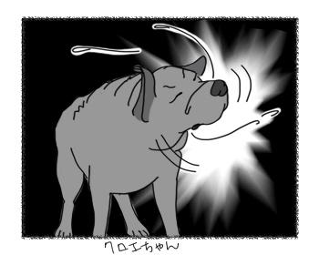 羊の国のラブラドール絵日記シニア!!「何のペナルティ!?」5