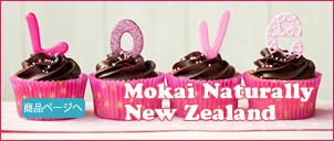 Mokai Valentine Banner