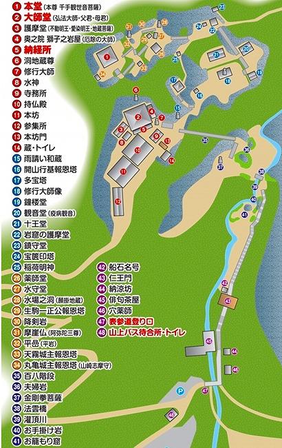 弥谷寺地図