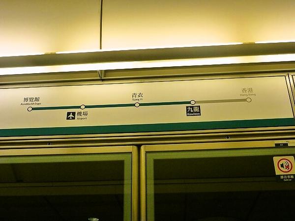 P1080288a.jpg