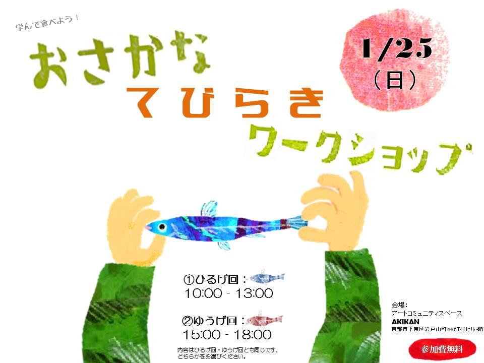 20150110005052c7b.jpg
