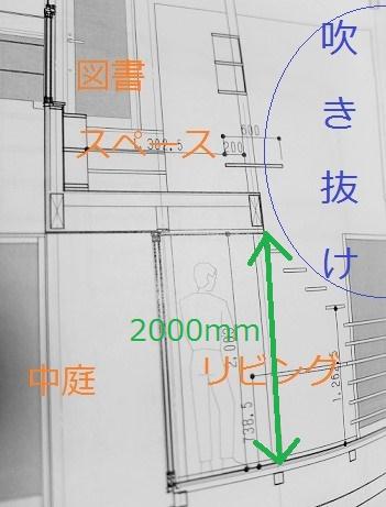 DSCF4655b.jpg