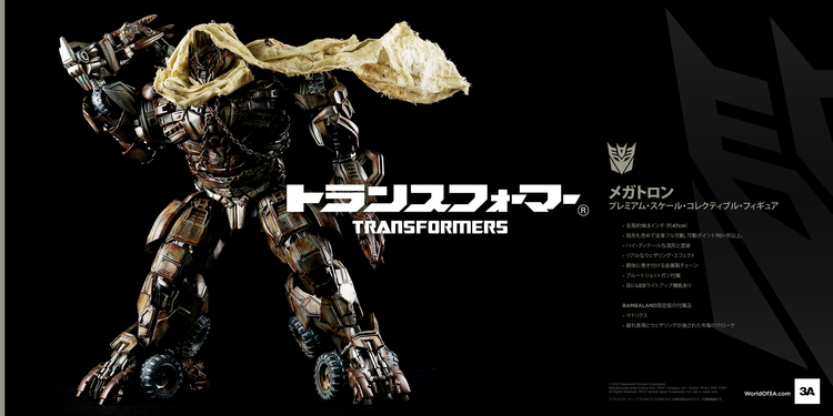 Transformers_Megatron_Japanese_Landscape_v001b.jpg